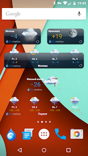 App Gismeteo lite APK for Windows Phone