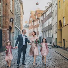 Wedding photographer Nataly Dauer (Dauer). Photo of 29.01.2018