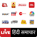 Hindi News Live TV |TV Channels | Hindi NewsPapers icon