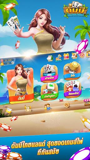 ดัมมี่ไทยแลนด์ 1.2.4 screenshots 1