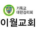 이월교회 icon