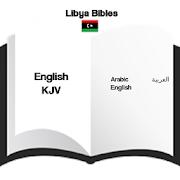 Libya Bibles
