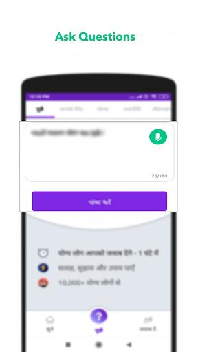 #1 Question Answer App: Hindi GK +10 Langs: Vokal 0.7.85 screenshots 1