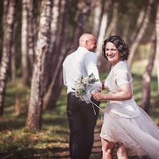 Wedding photographer Aleksandr Nikolaev (NickSan). Photo of 20.05.2013