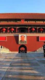 Peking Živé Tapety - náhled