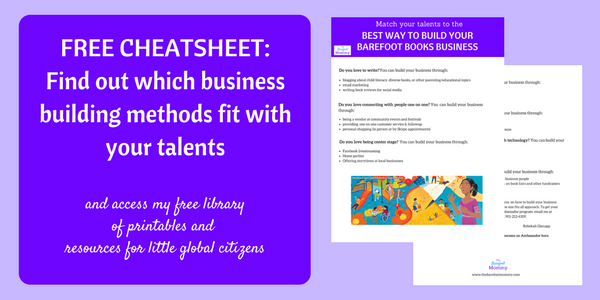 Grab your free cheat sheet