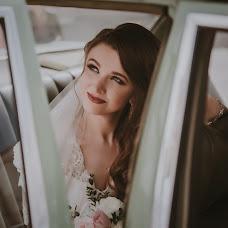 Wedding photographer Anastasiya Nechaeva (Fogginess). Photo of 27.04.2018