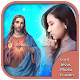 Lord Jesus Christ Photo Frames (app)