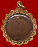เหรียญกงจักร หลวงพ่อแช่ม วัดตาก้อง พ.ศ. 2484-2485 พิมพ์ 2 หู เลี่ยมทองหนา