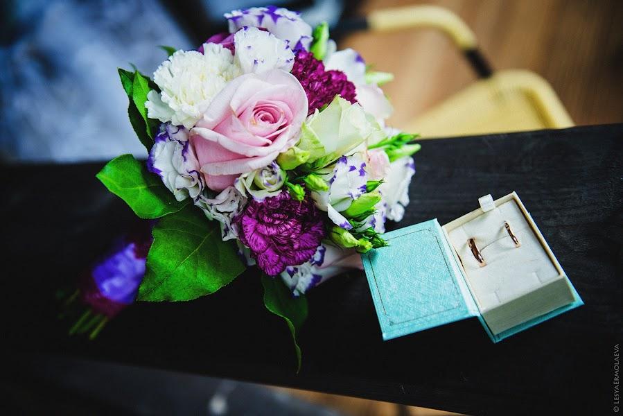 Wedding photographer Lesya Ermolaeva (BOUNTY). Photo of 13.08.2015