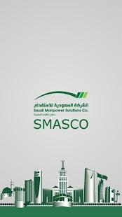 SMASCO - náhled