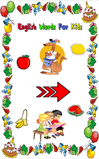 子供のためのスペルの単語