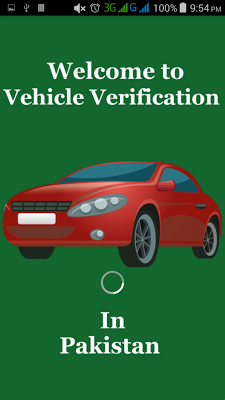 Online Vehicle Verification - screenshot