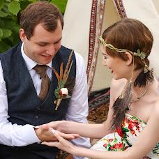 Wedding photographer Katerina Moskal (zernushko). Photo of 29.09.2015