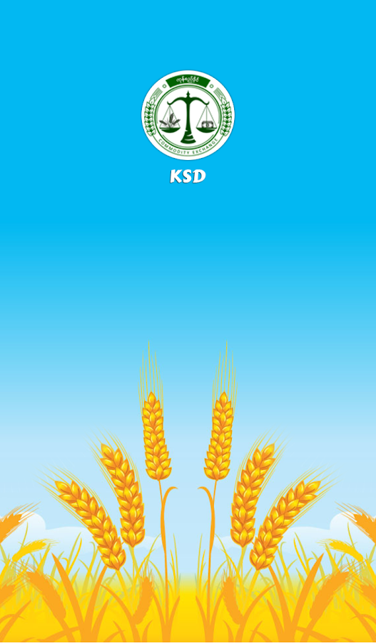 KSD- screenshot