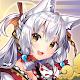 Download Sakura Mikamijo For PC Windows and Mac
