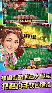 麻將 明星3缺1麻將–台灣16張麻將Mahjong 、SLOT、Poker 8