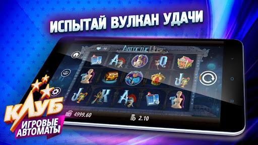 интернет казино ставки от 1 копейки