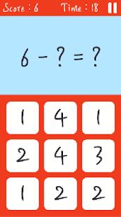 Arithmetic Drag - náhled