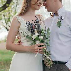Wedding photographer Natalya Erokhina (shomic). Photo of 07.05.2017