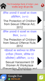 Laws in Hindi and English - náhled