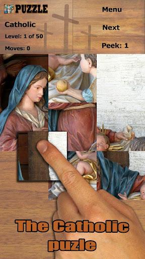 天主教之谜