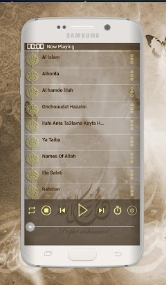 Page 6 : Best android apps for nasheed - AndroidMeta
