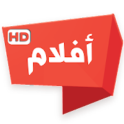 App أفلام APK for Windows Phone