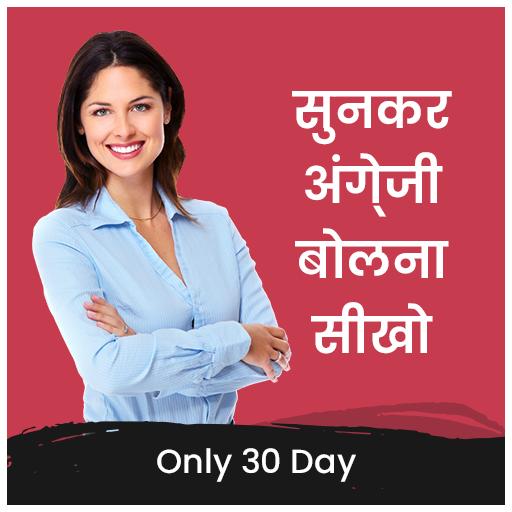 névkeresés hindi nyelven