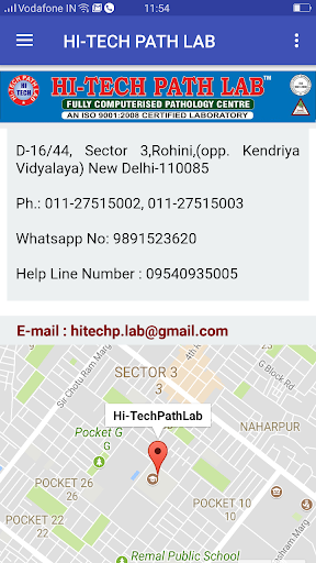 Hitechpathlab 2.1 screenshots 2