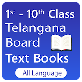 Telangana SCERT Textbooks