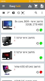 Easy Sale - náhled