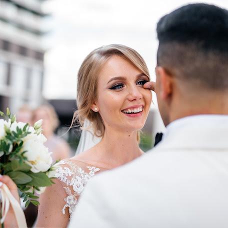 Fotógrafo de bodas Anastasiya Lesnova (Lesnovaphoto). Foto del 15.12.2017