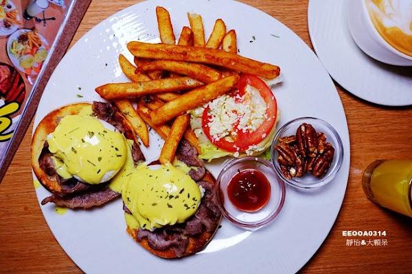 Dreamer 38 ▶松山區早午餐 ▶中山國中站美式酒吧餐廳 包場聚會餐廳推薦 享受悠閒早午餐時光