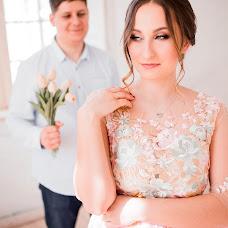 Wedding photographer Alina Procenko (AlinaProtsenko). Photo of 31.03.2018