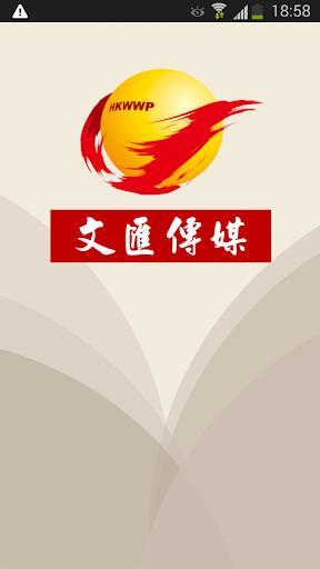 chinese hsk level 3 pro apple 問題 - 首頁