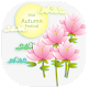 Mid-Autumn Mooncake Festival for PC-Windows 7,8,10 and Mac
