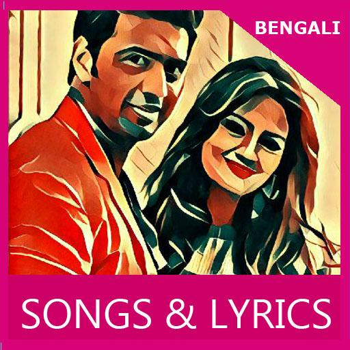 Songs of Love Express Bengali