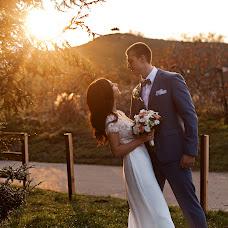 Wedding photographer Anastasiya Kosheleva (AKosheleva). Photo of 09.11.2018