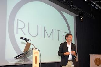Photo: Toespraak prof. dr. Adam Cohen tijdens uitreiking van de Galenus Researchprijs 2010  © Bart Versteeg