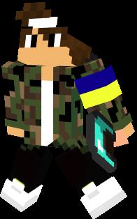 Ukrainian soldier (Украинский солдат) (Український солдат)