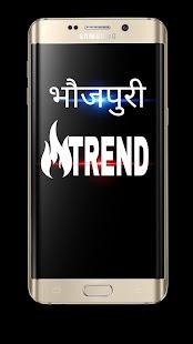 Bhojpuri Trend - náhled