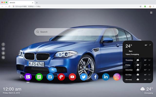 BMW M Series New Tab Cars HD Themes