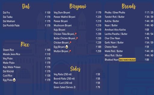 North Indian Bhukkads menu 4