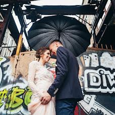 Wedding photographer Sasha Nikiforenko (NeKifir). Photo of 16.08.2016