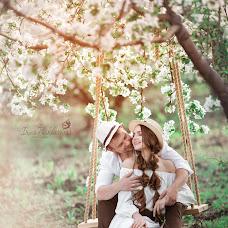 Wedding photographer Irina Bakhareva (IrinaBakhareva). Photo of 05.07.2018