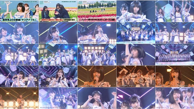 190927 (720p+1080i) AKB48 Part – Buzz Rhythm 02