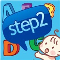 Toddler English Step 2 EzNet icon