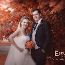 Wedding photographer Blas Escudero (escudero). Photo of 28.09.2016