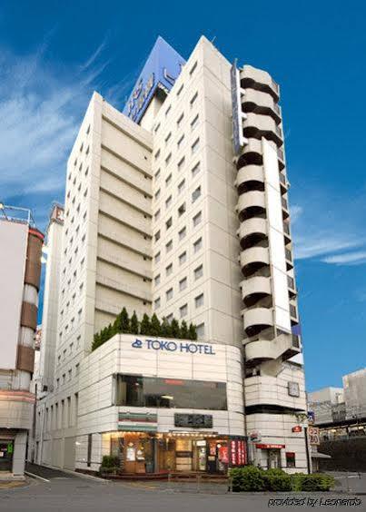 Toko Hotel